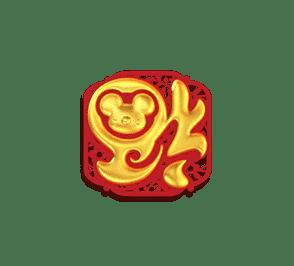 fu-fortune-symbol