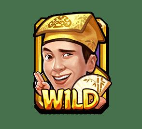 wild-scholar